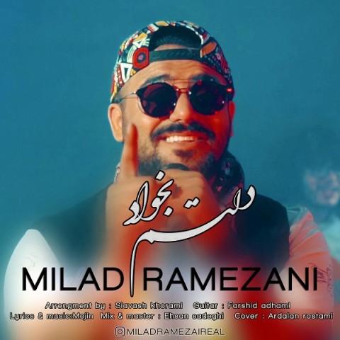 دانلود آهنگ میلاد رمضانی دلتم بخواد