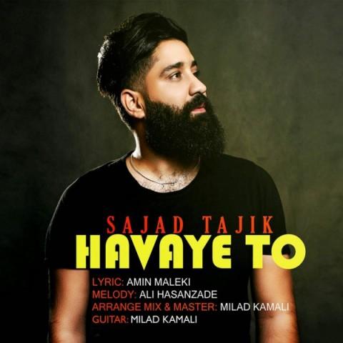دانلود آهنگ سجاد تاجیک هوای تو