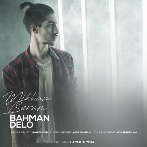 دانلود آهنگ بهمن دلو میخام برم