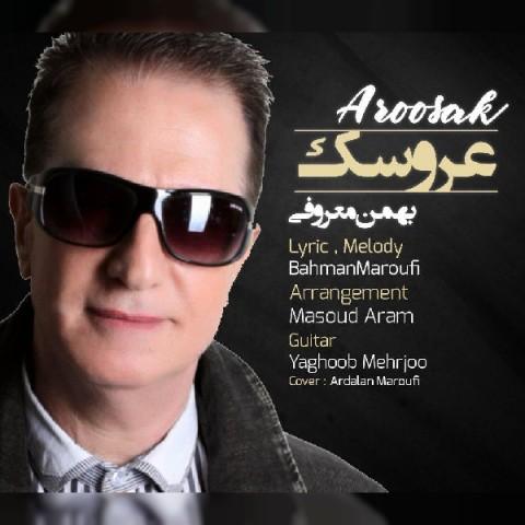 دانلود آهنگ بهمن معروفی عروسک