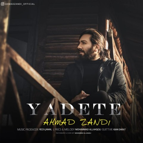 دانلود آهنگ احمد زندی یادته