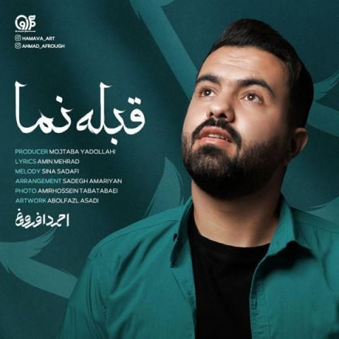 دانلود آهنگ احمد افروغ قبله نما