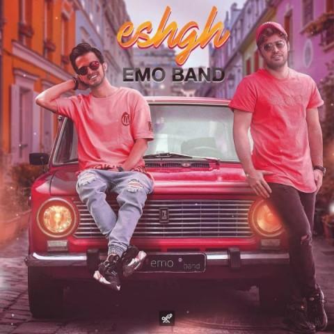 دانلود آهنگ Emo Band عشق Emo Band - Eshgh + متن ترانه عشق از