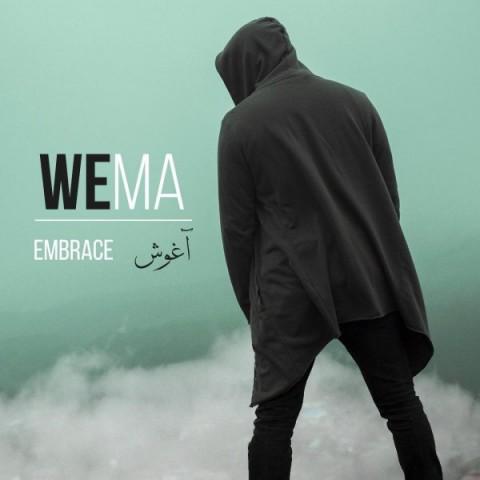 دانلود آهنگ WeMa آغوش WeMa - Embrace + متن ترانه آغوش از