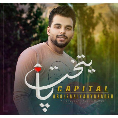 دانلود آهنگ ابوالفضل یحیی زاده پایتخت