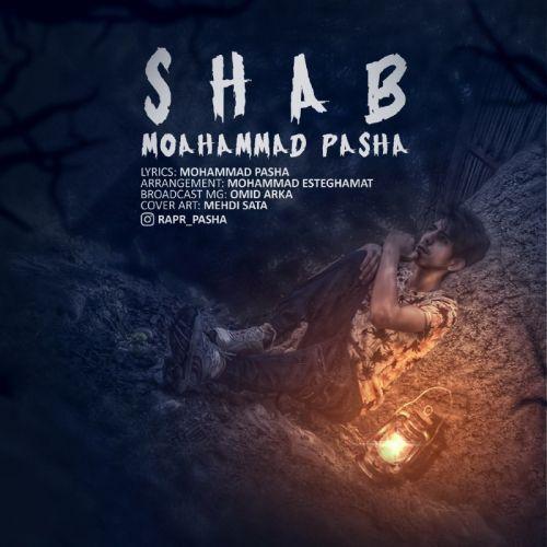 دانلود آهنگ محمد پاشا شب