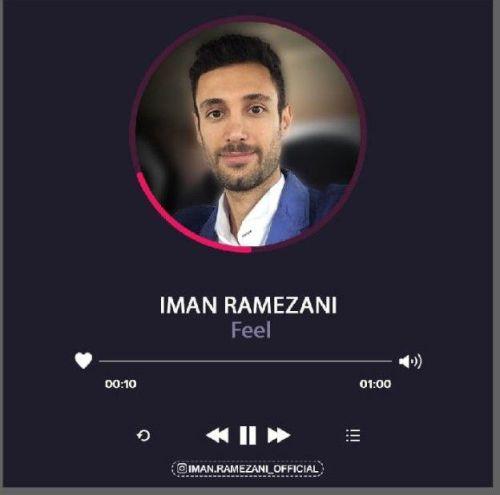 دانلود آهنگ ایمان رمضانی حس کن